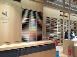 Interior Design Notebook by A 100 Year Old Japanese Stationery Store Lets Customers Design The
