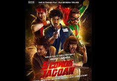 film eksen bahasa indonesia streaming movie online subtitle indonesia nonton film streaming