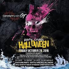 halloween horror nights ticket refund pier 36 queen of hearts 2016 halloween horror midnight cruise