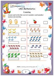 buy worksheets for ukg maths online in india globalshiksha com