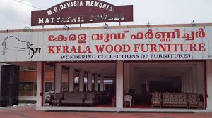Kerala Home Design Kottayam Kerala Wood Furniture Mundakayam Kottayam Kerala Youtube