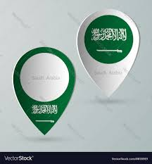 Map Marker Paper Of Map Marker For Maps Saudi Arabia Vector Image
