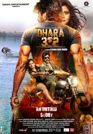 dhara 302 1 of 2 extra large movie poster image imp awards