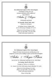 ceremony card wording wedding invitation wording for muslim wedding ceremony muslim