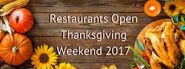 restaurants serving thanksgiving weekend 2017 near hattiesburg ms