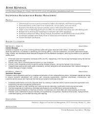 sample resume for baker supply chain management resume job