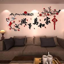 cny home decoration cny house decoration house and home design