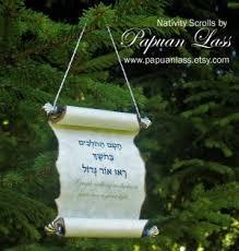 the world s tree species christmas tree ornaments idea nativity