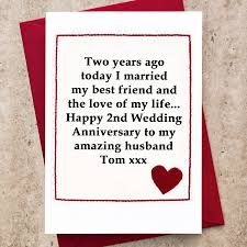 2nd wedding anniversary gifts for personalised 2nd wedding anniversary card by arnott cards