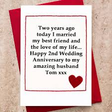 2nd wedding anniversary gifts personalised 2nd wedding anniversary card by arnott cards
