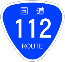 Japan National Route 112