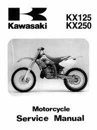 kx125 kx250 94 98 service manual