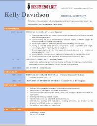 assistant resume templates assistant resume templates fresh resume template for