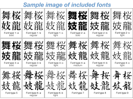 collection of 25 blossoms n kanji design