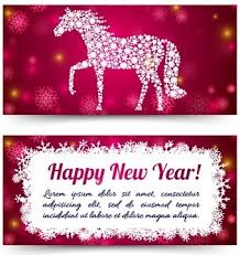 New Year Invitation Card Free Chinese Lunar New Year Invitation Card Free Vector Download