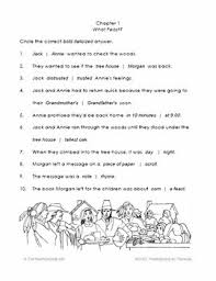 mth27 thanksgiving on thursday worksheets by theteachersdesk info