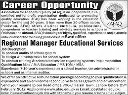 Internal Audit Job Description For Resume Afaq Association For Academic Quality Linkedin