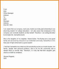 5 letter of recommendation for scholarship expense report