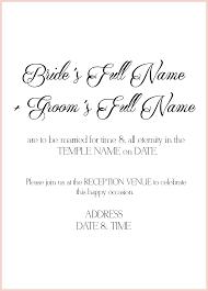 lds wedding invitations 8 lds wedding invitation wording sles lds wedding