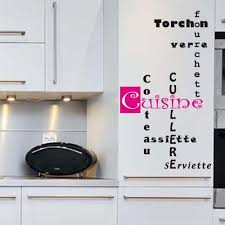 stickers texte cuisine stickers cuisine simple pin ambiance cuisinejpg on