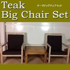 Natural Solid Wood Furniture Kanmuryou Rakuten Global Market Bali Island Teakbigchair Set 2