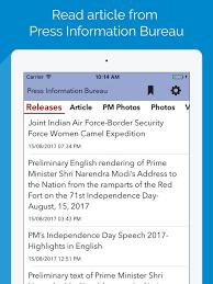 Pib Press Information Bureau On The App Store Bureau Am Pm