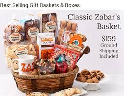 zabar s gift baskets 10 gift cards zabars