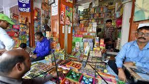 goa hindu janajagruti samiti demands ban on sale of