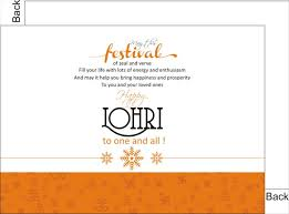 lohri invitation cards online in india by printkaro personalized