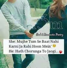 wedding quotes in urdu pin by zohaib umar on poetry quotes dil se