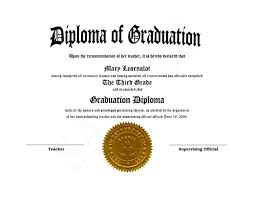 ged template free ged diploma template 28 images ged diploma template it