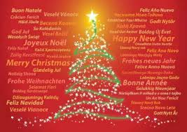 merry and happy new year best images collections hd