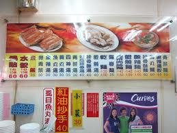 cuisine 馥s 60 cuisine 馥s 60 100 images 烏來溫泉酒店推薦馥蘭朵烏來優質溫泉