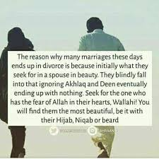wedding quotes quran 111 best shaadi images on islamic quotes muslim