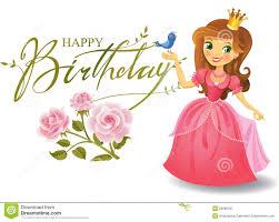 Birthday Invitation Card Design For Kids Invitation Card Template Kids Birthday Invitation Card Template