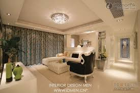 Creative Of Bright Ceiling Light For Living Room Light Float - Lighting designs for living rooms