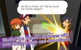 layton brothers mystery room android apps on google play