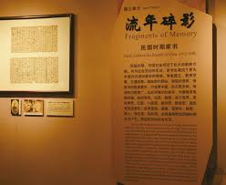 family letters in the hearts of chinese people confuciusmag