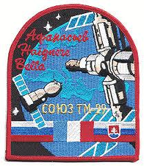 www spacepatches nl mir eo 27