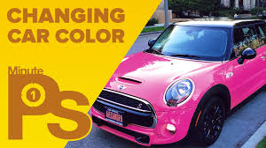 how to change car color in photoshop minutephotoshop youtube
