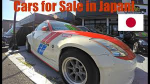 nissan 350z jdm for sale cars for sale in japan part 6 youtube