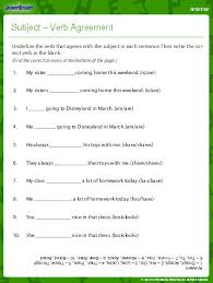 education world subject and verb agreeement worksheet download