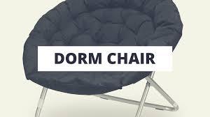 Big Joe Dorm Chair Top 10 Best Dorm Chairs In 2017 Reviews