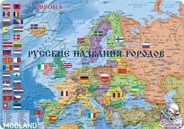 louisiana map city names russian names of cities for vive la scandinavia going