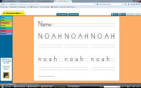handwriting without tears worksheet maker worksheets