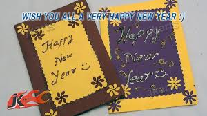 diy punch craft new year greeting card project for kids