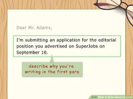 how to write about yourself with examples wikihow