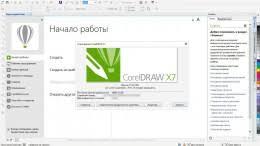 corel draw x6 rutor rutor info coreldraw graphics suite x7 17 6 0 1021 hf1 special