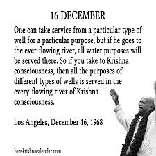 srila prabhupada s quotes for 16 december hare krishna calendar