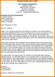 grader cover letter application letter for teacher job without